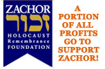 Zachor Foundation